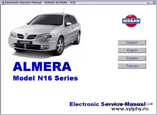 Nissan Almera N16 Series Service Manual