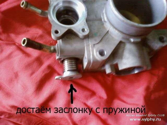 Замена прокладки клапана холостого хода (КХХ)