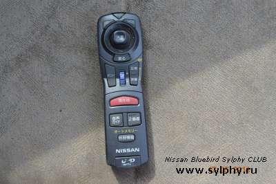 Как включить штатное ТВ