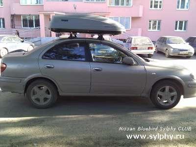 Продам багажник Thule