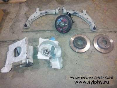 Запчасти бу от Nissan Bluebird Sylphy 2003 2WD разные