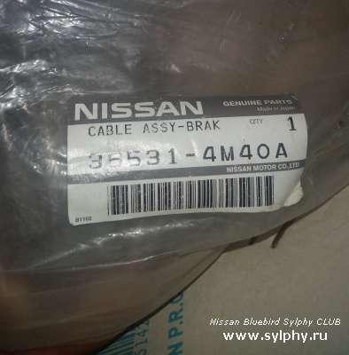 Трос ручника левый для Nissan 365314M40A