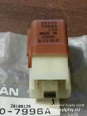 Продам новое реле 25230-7996A