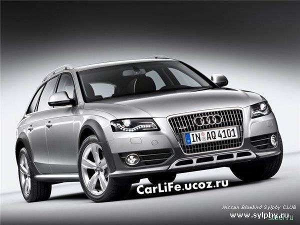 Официальная премьера Audi A4 Allroad Quattro (фото)