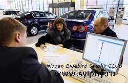 За обман клиентов в автосалонах хорошо платят