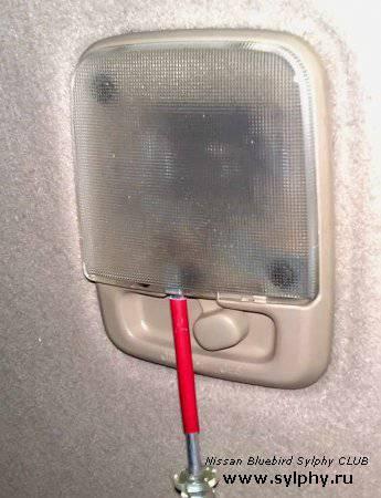 Установка межкозырькового светильника