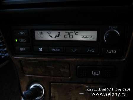 Замена лампочек на светодиоды в климате Nissan Bluebird Sylphy