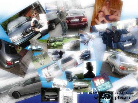 Западно-Сибирский слёт автомобилистов клуба