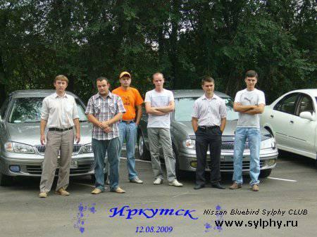 Первая встреча Иркутских Сильфоводов!