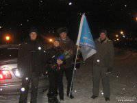 Подведение итогов конкурса Автоледи 2009