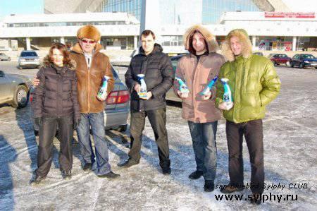 Один год в Омске