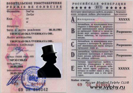 Получение или замена водительского удостоверения. Так ли это сложно?