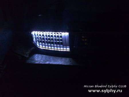 Модинг Nissan Bluebird Sylphy. Подсветка.