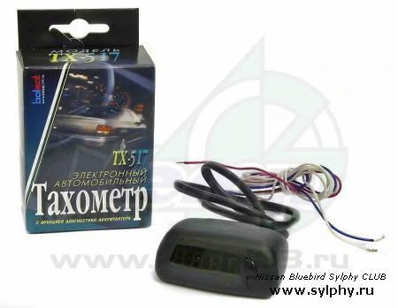 Подключение электронного тахометра