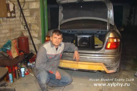 Усовершенствование бамперов Nissan Bluebird Sylphy
