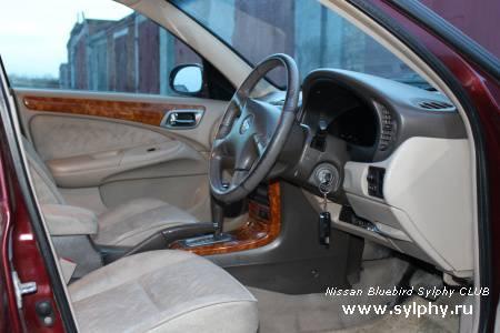 Nissan Bluebird Sylphy 1.8Vi 2WD АКПП 2001 г. Отзыв