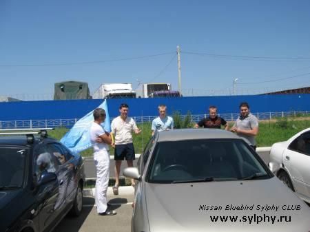 Седьмая встреча кубанских одноклубников
