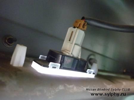 Модернизация подсветки заднего номерного знака