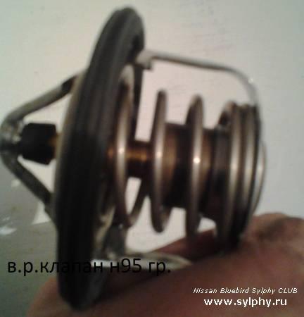 Замена Водяного распределительного клапана на ДВС серии QR-20DE/DD
