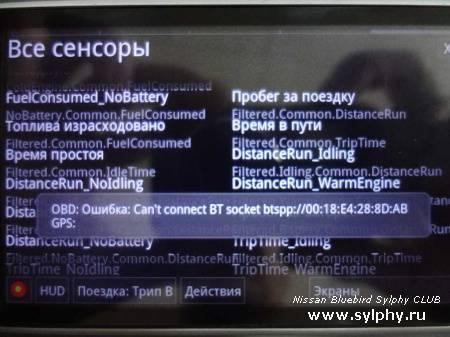 Бортовой копмьютер по цене 900 р