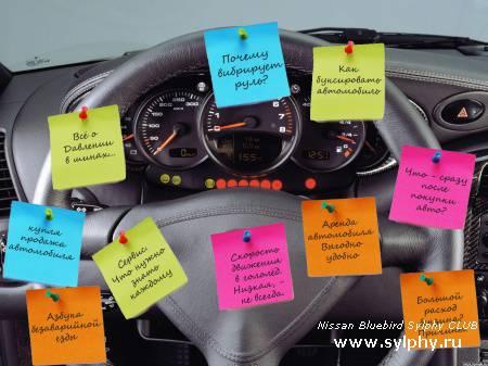 Статьи, тесты, рукодства об автомобилях