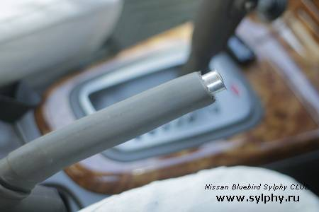 Как снять ручку с ручника или обтяжка кожей ручника и рычага КПП