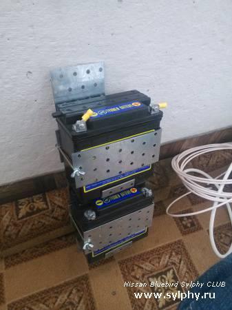 Установка дополнительного аккумулятор для питания автомного подогревателя