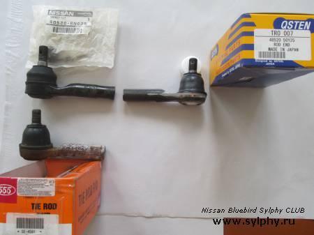 Рулевые тяги и наконечники на  SYLPHY