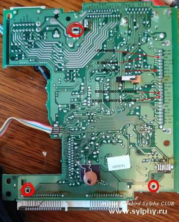 Установка Bluetooth модуля в штатную магнитолу