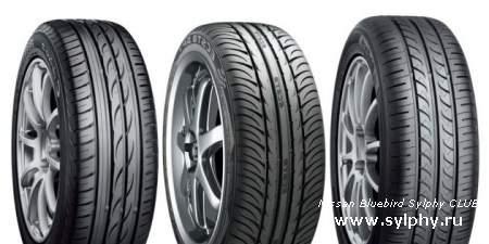 Какие шины выбирать?