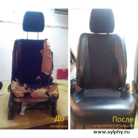 Реставрация салона автомобиля в Ателье Maste-PA