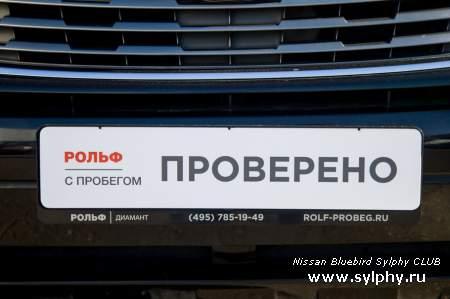 Авто с пробегом - купить или продать быстро и надёжно
