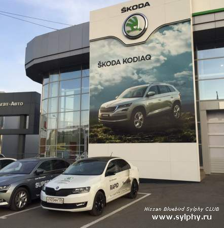 Компания «АГАТ Виктория» – лучшее место для приобретения хорошего авто!